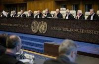 Украина подала в Суд ООН меморандум с доказательствами в рамках дела против России