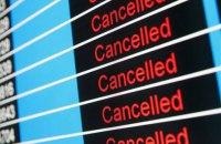 МАУ отменяет рейсы в Ереван из-за вооруженного конфликта