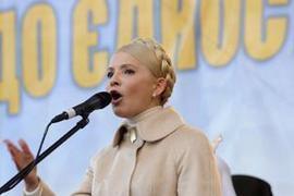 Тимошенко призывает объединяться против власти