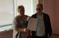 Луценко с друзьями купил квартиру для ветерана АТО