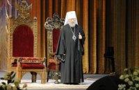 УПЦ (МП) опровергла новость о замене Митрополита Владимира