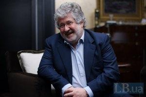 Коломойський хоче об'єднати українців, які втратили свої інвестиції в Криму