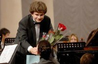 В Києві розпочався конкурс молодих піаністів