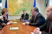 Порошенко просить ЄС про допомогу в забезпеченні контролю над кордоном з РФ