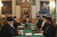 «Ні так, ні ні». Що вирішила Польська Православна Церква щодо української автокефалії?