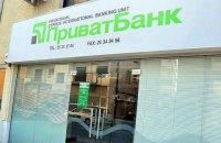 Суд временно запретил проводить конкурс для избрания нового главы ПриватБанка