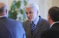 Литвин не хочет уменьшения уже назначенных высоких пенсий