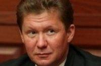 Миллер: у Газпрома - замечательные отношения с Украиной