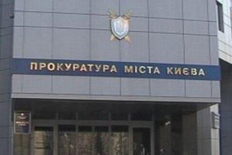 Колишній начальниці фонду приватизації Дарницького району повідомили про підозру в розтраті