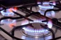 Гуртова ціна на газ для населення в лютому знизилася до 3,95 грн за кубометр