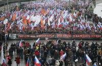 В Москве завершилось шествие в память о погибшем Немцове