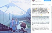 Новый проект Рошен взорвал украинский Инстаграм