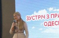 Тимошенко виступила проти концесії морських портів