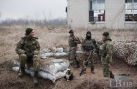 На Донбассе зафиксировано 10 обстрелов со стороны боевиков