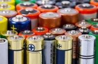 Україна відправить 20 тонн батарейок на переробку в Румунію
