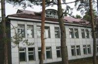 В Днепропетровске отроют оздоровительный комплекс для детей и взрослых