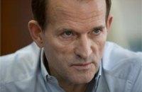 Путін зажадав від Януковича зробити Медведчука віце-прем'єром, - джерело