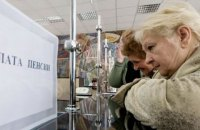 Пенсионная реформа: популизм можно победить (ложью)