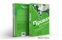 Сім книжок про те, як робити бізнес та розвивати економіку в Україні