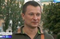 """Российские СМИ использовали брата главы Донецкой ОГА, чтобы показать """"гражданскую войну"""" в Украине"""