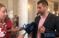 Арахамія очікує порушення багатьох кримінальних справ у зв'язку зі скасуванням депутатської недоторканності