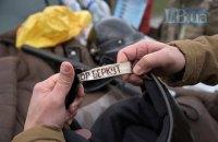"""Ексберкутівців, обвинувачених у розстрілах на Майдані, готують на обмін з """"Л/ДНР"""", - ЗМІ"""