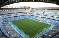 "Перес переименует стадион в ""Coca-Cola Бэрнабэу"" за 80 мн евро"