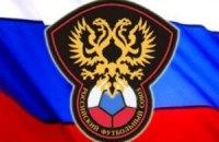 Росія викинула кримські клуби зі свого футболу