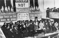 "8 березня: ""свято весни"" vs боротьба за права жінок"