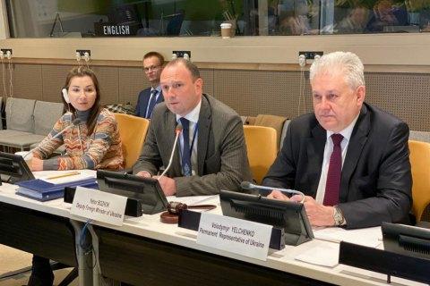 Україна винесе на Генасамблею ООН оновлений проєкт резолюції щодо Криму, - МЗС