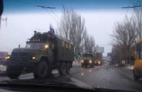"""""""Азов"""" зафіксував переміщення військової техніки з РФ у Новоазовськ"""