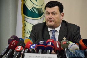 Фармасоціації запропонували Квіташвілі створити експертні комісії, щоб відібрати керівників профільних відомств
