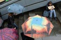 У вихідні в Україні пройдуть короткочасні дощі та грози