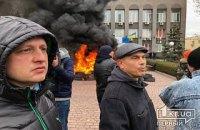 """Жители Кривого Рога подожгли шины под офисом """"Криворожгаза"""""""