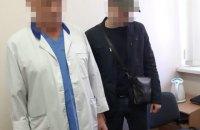 Врача онкодиспансера в Киеве задержали при получении $2 тыс. взятки