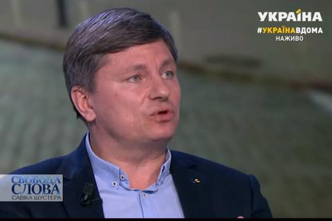 """Герасимов рассказал об антикризисном плане """"ЕС"""""""