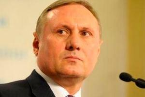 """Єфремов прогнозує 230 """"регіоналів"""" у новій Раді"""