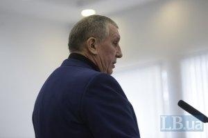 Экс-губернатор Щербань: Лазаренко несколько раз требовал разрешить поставки газа