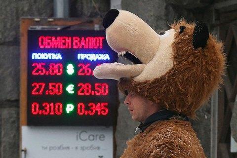 НБУ разрешил покупать и продавать валюту до 150 тыс. гривен без паспорта