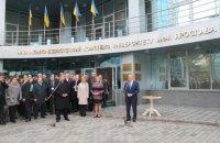 В Харькове открыли 10-этажную библиотеку за 146 млн гривен