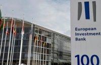 ЕИБ оценил в €1,5 млрд свои инвестиции в развитие малого и среднего бизнеса в Украине