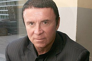 УПЦ МП наградила Кашпировского грамотой