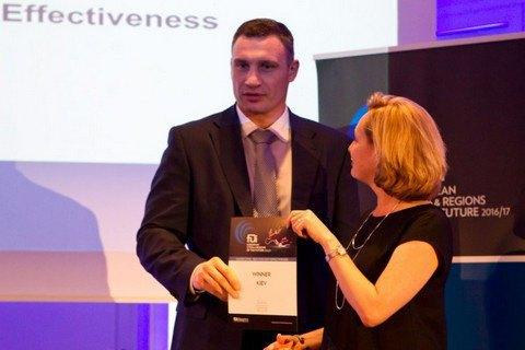 Кличко получил европейскую награду для Киева