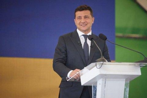 """Офіс президента пояснив запитання про довічне ув'язнення корупціонерів у """"опитуванні Зеленського"""""""