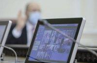 Кабмін затвердив перелік пріоритетних інвестпроєктів до 2023 року