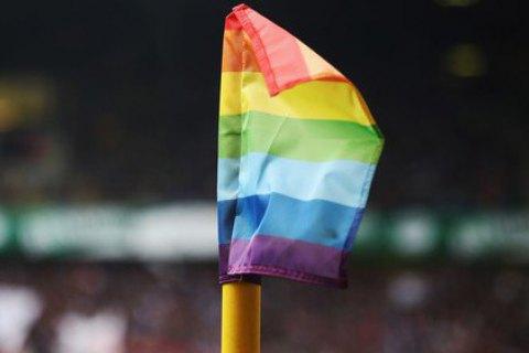 УЄФА відхилив ініціативу мюнхенської влади підтримати ЛГБТ-спільноту на матчі Німеччина - Угорщина