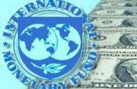 В Кабмине кредит МВФ делят по-разному