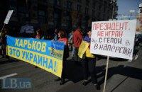 Харків 2015. Частина 2. Імпортний мер