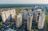 Жилье в Киевской области: что выбрать в пригороде Киева?