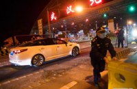Влада Китаю відкрила виїзд з Уханя